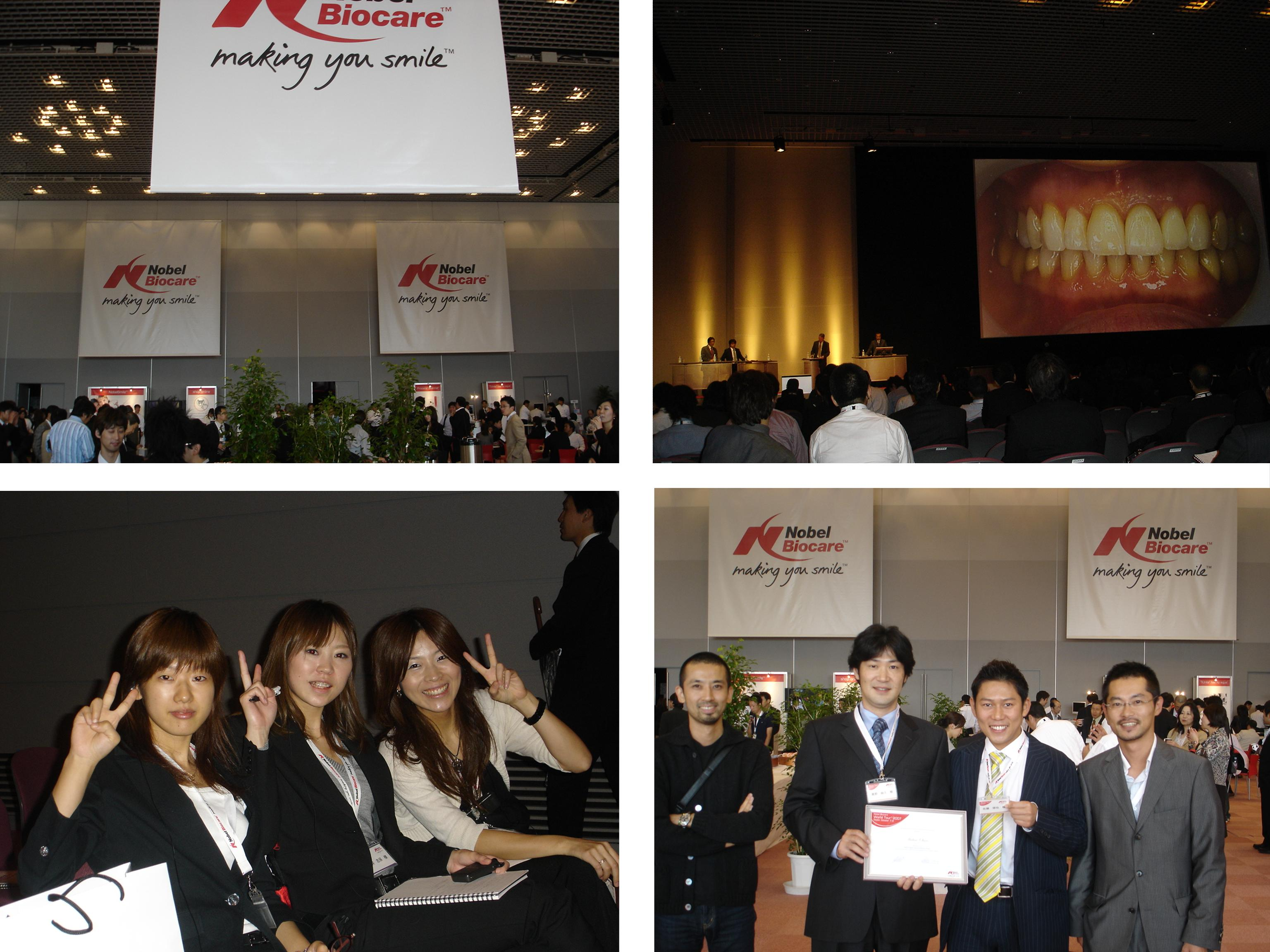 Nobel World Conference2007 in Osaka.jpg
